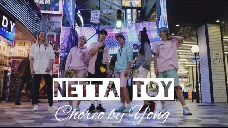 Netta - Toy (Choreo by Yong)