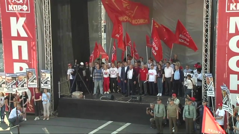 Г.А. Зюганов: «Мы проводим акцию протеста против людоедской реформы, которую почему-то назвали пенсионной»