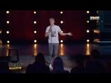 Stand Up: Алексей Щербаков - О Руслане Белом
