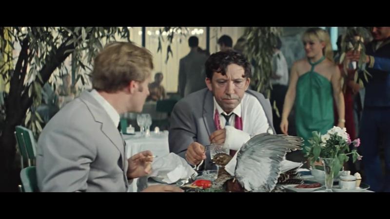 Бриллиантовая рука - Ресторан Плакучая ива