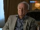 Монолог в 4-х частях. Юрий Темирканов. Часть 3-я