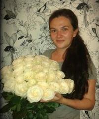 Екатерина Умушкина