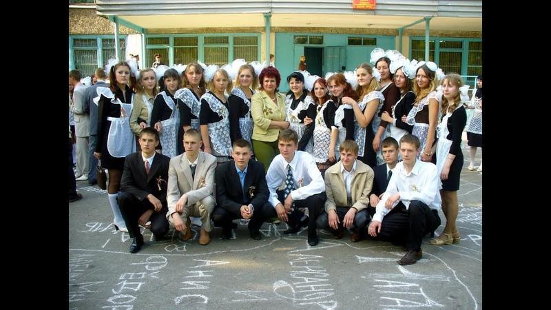 Школа№102. Последний звонок 2007 год. Барнаул.
