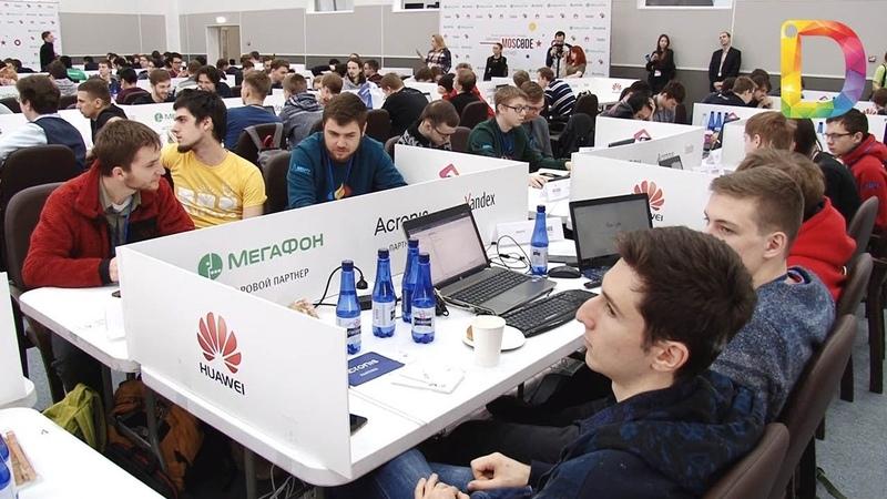 Программисты со всего мира встретились в Физтехпарке | Новости Долгопрудного