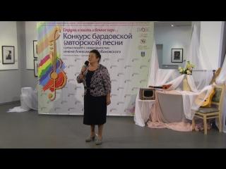 Межрегион-2018 - Наталья Чижина (автор стихов и музыки)