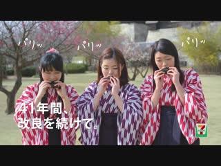 Японская Реклама - 7-Eleven - Онигири