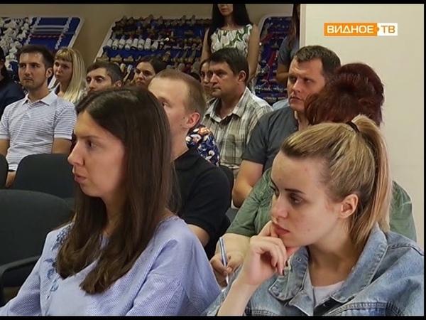 Открытая власть глава Ленинского района встретился с коллективом АО Сантехкомплект