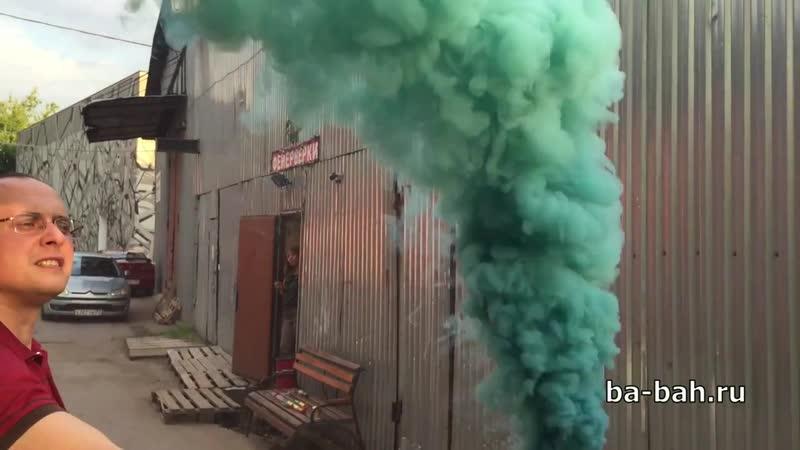 Дымовая шашка, факел дымовой зеленый