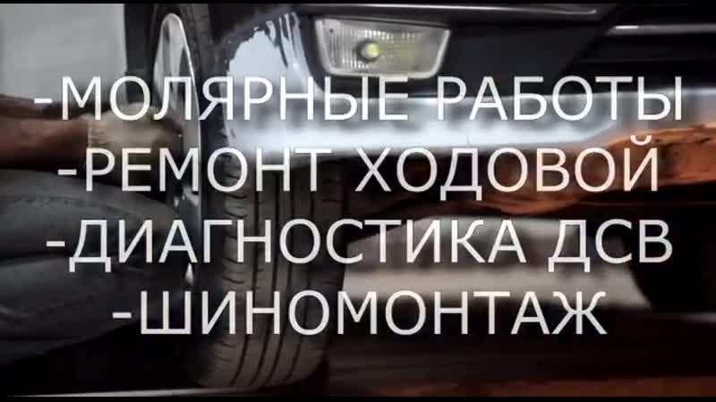 Ремонт рулевых реек в Строгино