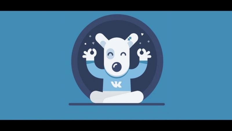 Анонимный чат ВКонтакте и общество анонимных дрочеров