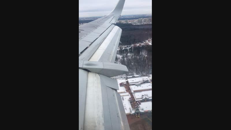 Москва 2🌞 🤗