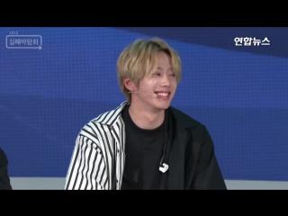 UNB(유앤비) KT TALK Concert #청춘해 -TALK TIME- (KT 토크콘서트 #청춘해)