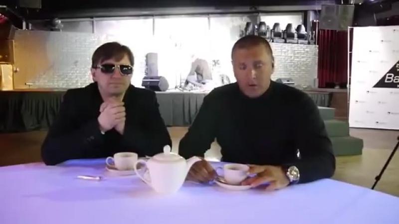 Владимир Курский и Денис Мафик - Посвящение памяти Андрея Зари
