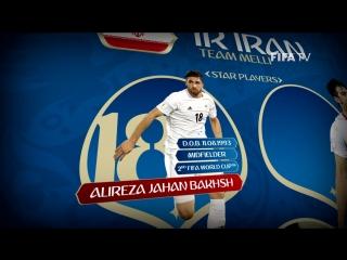 Представление команды: И.Р. Иран