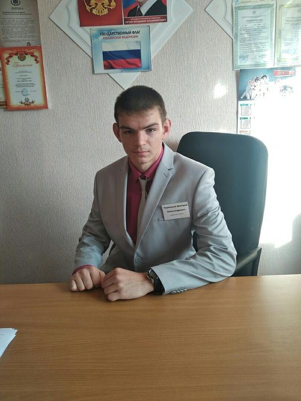 Дмитрий Черепанов | Барино