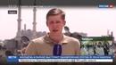 Новости на Россия 24 Израильтяне разбомбили склады шиитского движения Хезболлах в районе Дамаска