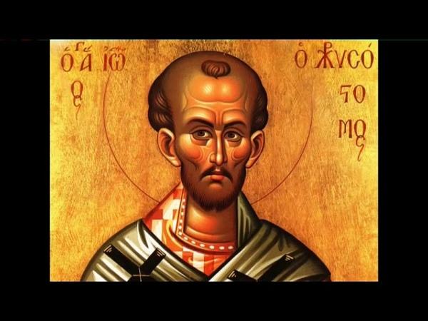 Святитель Иоанн Златоуст. Беседы о покаянии. Часть 2