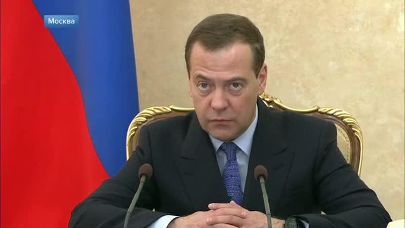 Правительство выделит примерно шестьсот миллиардов рублей субсидий на погашение долгов Внешэкономбанка