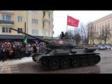 75-летие освобождения Новгорода от немецко-фашистских захватчиков