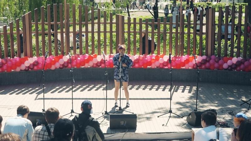 Воронеж 2014: Rei Anger II, концерт на форум-выставке