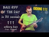 Ashbory bass cover Creep (Radiohead) bassline Bass Riff of the day in 30 seconds giorno 111