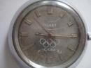 Полёт часы с олимпийской символикой