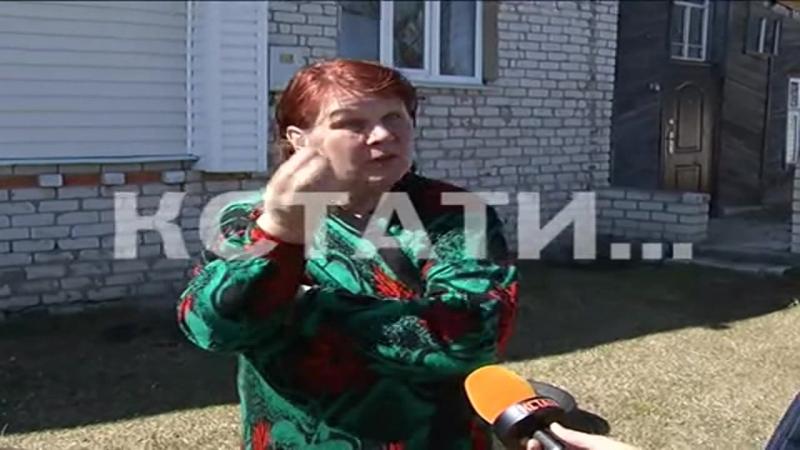Кстати Новости Нижнего новгорода - Семейный кошмар в Выксе - отец издевается над детьми и женой