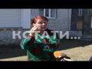 Кстати Новости Нижнего новгорода Семейный кошмар в Выксе отец издевается над детьми и женой