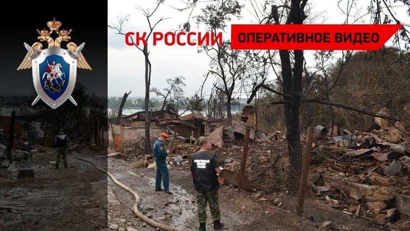 Расследование пожара в Ростове-на-Дону в 2017 году