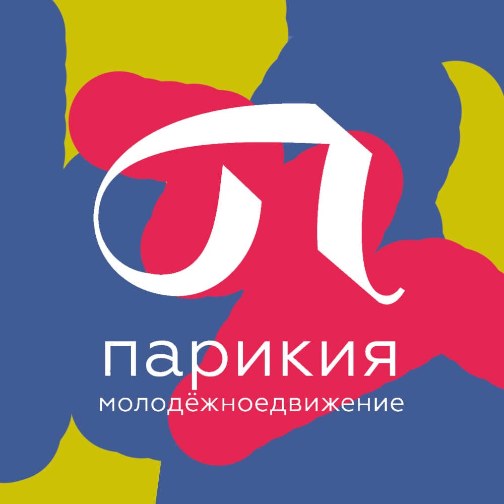 Афиша Ростов-на-Дону II-й Вечер Искусств