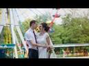 Любовь - это прекрасно....Сергей и Наталья