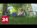 100-летие расстрела царской семьи в Екатеринбурге пройдет многотысячный крестный ход - Россия 24