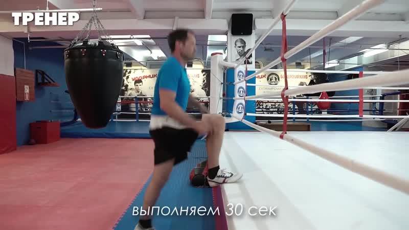 8 упражнений для выносливости бойца Круговая тренировка боксера 8 eghfytybq lkz dsyjckbdjcnb ,jqwf rheujdfz nhtybhjdrf ,jrcth