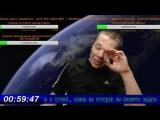 21 Андрей Злоказов. 14.05.2017  США на грани КРАХА. Прелюдия к банкротству Америки.