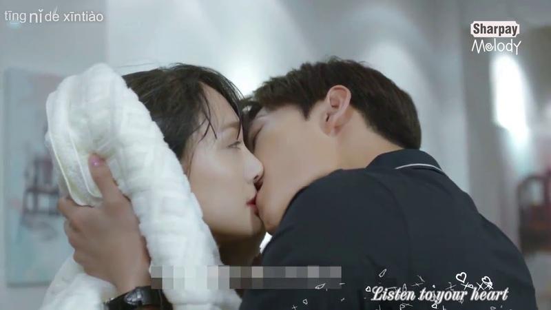 NEW ALL KISS SCENE 微微一笑很倾城 Love O2O Yang Yang 杨洋 kiss Zheng Shuang 郑爽