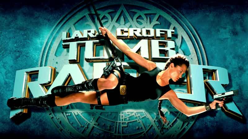 Лара Крофт Расхитительница гробниц ► Lara Croft Tomb Raider ◄ 2001