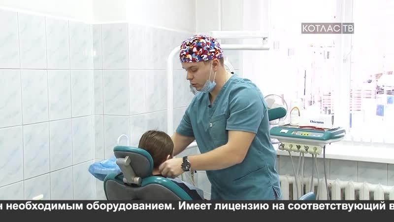 Врач-ортодонт работает в Котласской стоматологии 19 11 2018