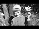 Ира детство и отрочество