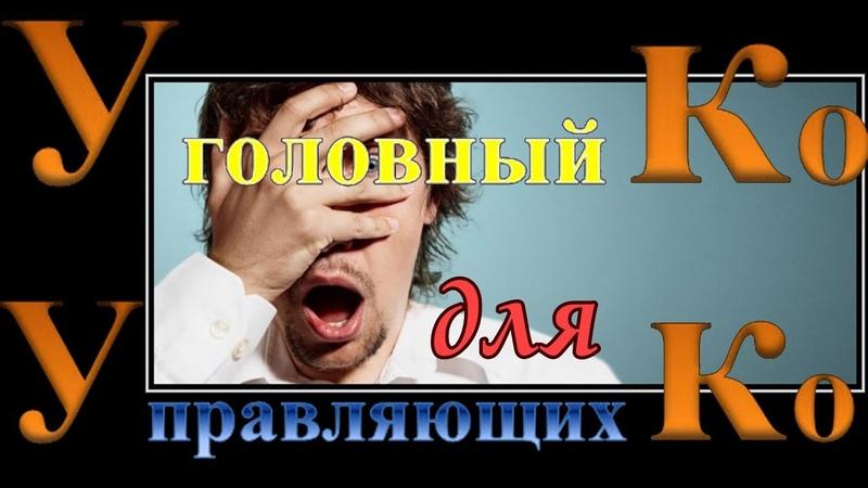 КРЫШКА ГРОБА в АФЕРЕ ЖКХ. №58