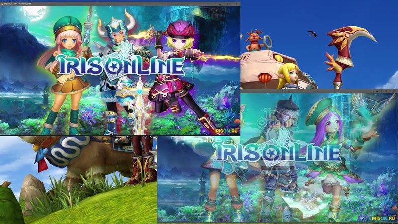Iris Online - ускорение запуска