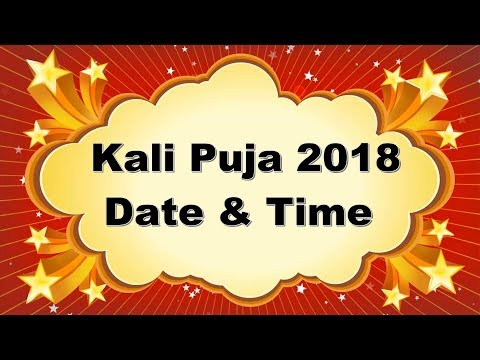2018 Kali Puja Date And Time In Kolkata,West Bengal