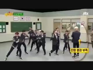 181201 Wanna One dance Roly Poly (T-ara) @ Knowing Brothers