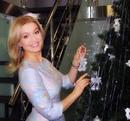 Виктория Герасимова фото #14