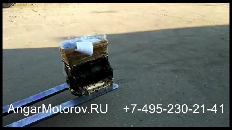 Двигатель Фольксваген Пассат Гольф Тигуан Ауди А3 Ку 3 2.0 TFSI CCT Отправлен клиенту в Кузнецк