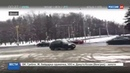 Новости на Россия 24 • Автохам на BMW отмечал свои видеоролики хэштегом неприкасаемые