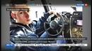 Новости на Россия 24 • Автопробег по Музеону закончился административными делами