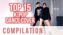 Top 15 Most Viewed K-pop Dance Cover Compilation   Ellen and Brian