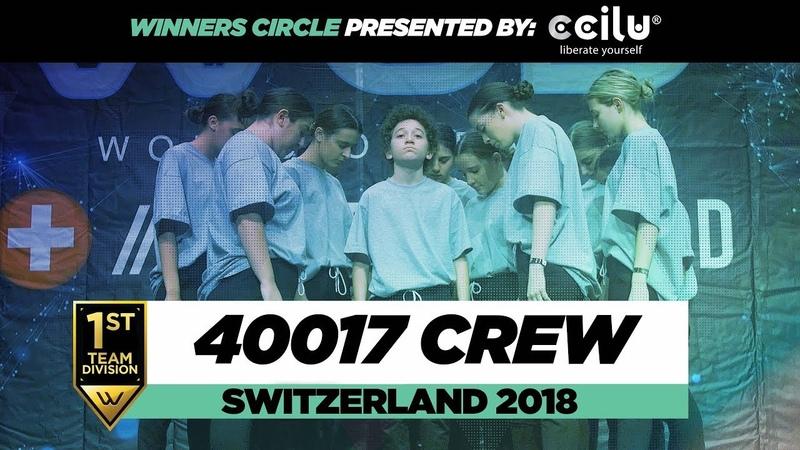 40017 Crew | 1st Place Team Division | Winners Circle | World of Dance Switzerland 2018 | WODSWZ18