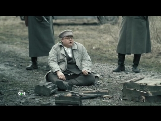 Один в поле воин.4.серия