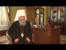 Ексклюзивне інтерв'ю Предстоятеля УПЦ про церковні події в Україні